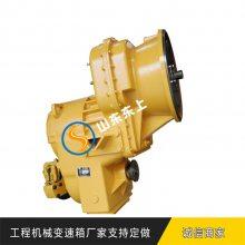 昆明装载机配件全国供应临工L989F装载机变速箱总成波箱油