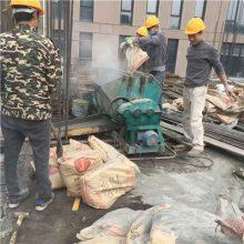 北京昌平混凝土破损修补聚合物加固砂浆厂家