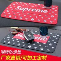 supreme汽车防滑垫 汽车摆件防滑垫车内饰品 手机防滑垫厂家直销