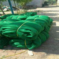 铺地PE安全网 施工单位绿网 盖土网直销