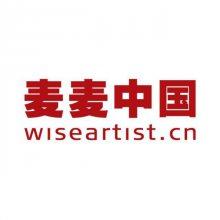 重庆麦麦贸易有限公司