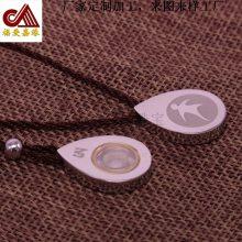 不锈钢吊坠水滴款宝物挂件加工定制钛钢项链甘露配饰私人定做工厂