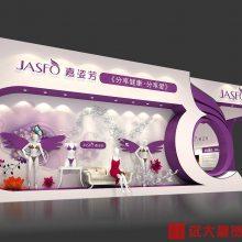深圳展会设计公司,资深策划 在线定制方案