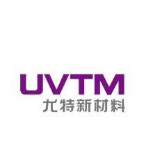 广州市尤特新材料有限公司