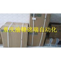重庆渝赣铭瑞供应 A5E42740130 淡妆浓抹总相宜
