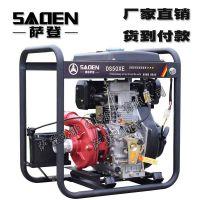 萨登2.5寸电启动高压大扬程柴油消防专用自吸铁泵水泵