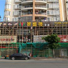 广州佰卓广告(图)-门头招牌广告制作公司-江门门头招牌广告
