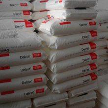 聚甲醛(塑料POM美国杜邦)500P/100P原材料