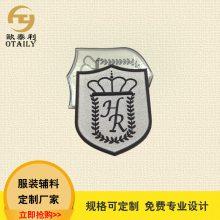 厂家专业定制高品质TPU压烫标 高频立体压烫PVC章 电镀TPU转印标