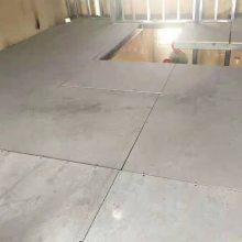 诺德供应宁夏钢结构室内隔层阁楼板