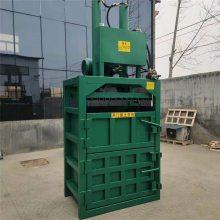 废品废纸压包机价格 电动立式挤块机 薄膜挤包机