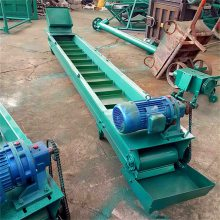 能耗低水泥刮板输送机_新型带式刮板输送机_通用型冶金行业用刮板输送机市场价