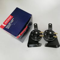 出售印尼原装精密电装DENSO汽车喇叭 蜗牛双插喇叭 蜗牛喇叭12v