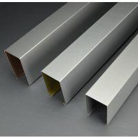 立广厂家直销木纹铝方通吊顶 防潮波浪弧形造型 U型铝方管天花