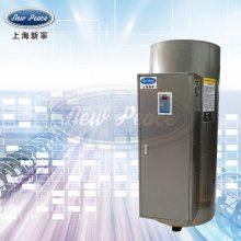 工厂销售容量455升功率25000瓦储水式电热水器电热水炉