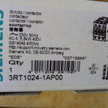 3RH5921-1EA11西门低压接触器辅助触头行情,价格,合格证