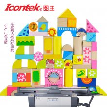 广州图王玩具打印机 塑料拼图uv打印机 3d平板uv打印机厂家