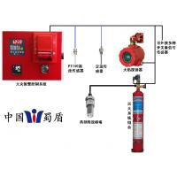 全氟已酮建筑自动灭火系统——上海蜀盾智能科技有限公司