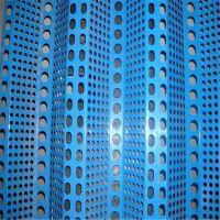 挡风防尘网 防风网钢板 镀锌板防风网