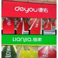 北京连锁店艾利贴膜画面制作 艾利贴膜画面价格 艾利4509透光彩膜