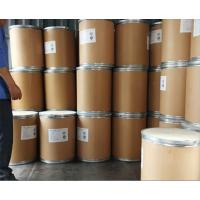 定优胶价格 建筑用定优胶 造纸用定优胶生产厂家
