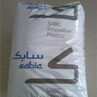 PPS增强高分子材料 代替美国沙伯基础OF006I