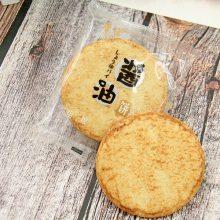 揭阳生产网红酱油饼设备的厂家电话