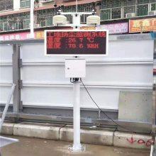 顺德道路施工TSP在线监测系统 佛山混凝土扬尘噪音高科技检测