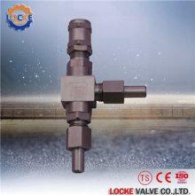 进口低温焊接安全阀/德国洛克品牌