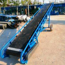 500mm宽砂石料皮带机 槽钢框架带式输送机 12米长输送机价格qk