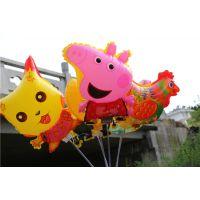 卡通人物手持夹片手托铝膜儿童气球小礼品户外广场医院门口拖杆气