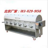 商用电动旋转烤羊排炉子-定做木炭烤全羊炉子厂家-全自动蒙古包碳烤全羊机器