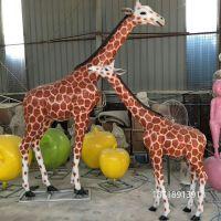 长颈鹿玻璃钢雕塑 地产商业广场大型雕塑景观 仿真动物户外公园绿地装饰