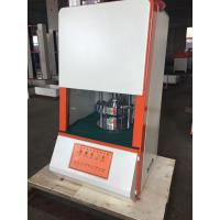 橡胶硫化仪、橡胶流变仪