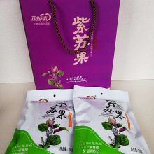 供应芳心之恋 紫苏果100g