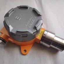 漏氯报警器0-20ppm,自来水厂,污水处理用,工业防爆氯气报警器Attm安泰吉华