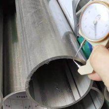 SS304不銹鋼高頻焊管 gb/t12770-2002標準不銹鋼焊管