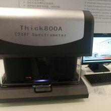 天瑞Thick800A金属手持式检测仪器_Thick800A镀层厚度分析仪