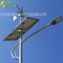 江苏太阳能路灯厂家可以配合投标 斯美尔光电
