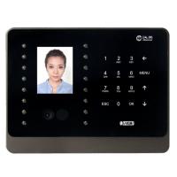 汉王c226s人脸识别考勤网络面部签到上班打卡汉王考勤机