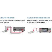 绝缘电阻测试仪 ST5520 日本HIOKI/日置 ST5520