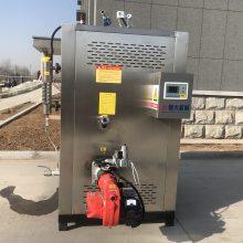 电加热蒸汽锅炉 小型 蒸馒头的蒸汽发生器