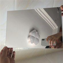 pmma板材亚克力镜 有机玻璃板材 亞加力半透镜