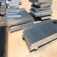 热镀锌钢格板 加工定制异形钢格栅 踏步板