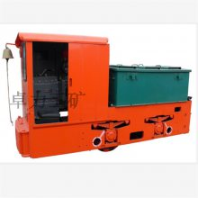 ZL20-7/750直流架线式电机车可设计采用电阻斩波或变频等多种调速方式