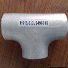 铝三通 沧州1060纯铝三通厂家 硝酸管道铝三通 铝管件