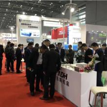 2020第15届中国国际钣金冲压暨金属成形展览会