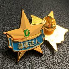 专业定制公司logo胸章铝合金硬币制作收藏纪念品定制金属徽章定制