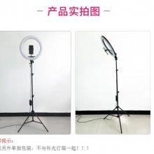 LED补光灯18寸 高清、高显色 带流动彩光手机充电线