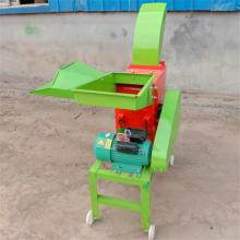 宏程鸭羊饲料铡草机 玉米粮食粉碎机 电动铡草揉丝机
